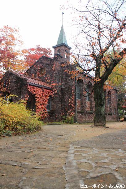 紅葉の美術館