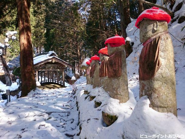 満願寺の六地蔵