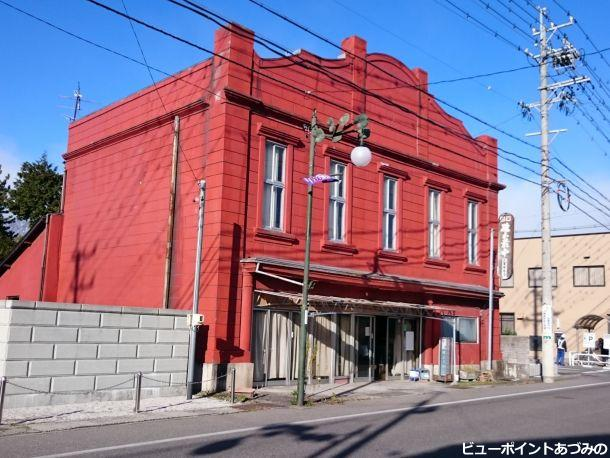旧三沢屋菓子店