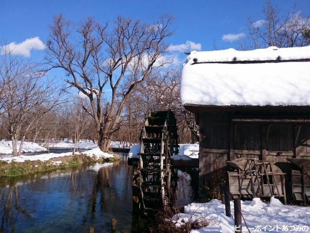 雪の水車小屋