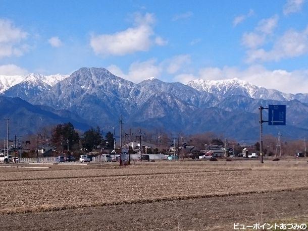有明山と餓鬼岳