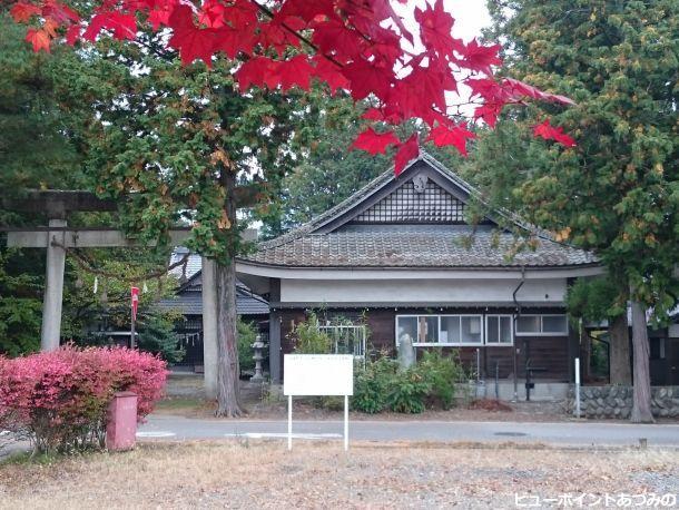 加助神社の紅葉