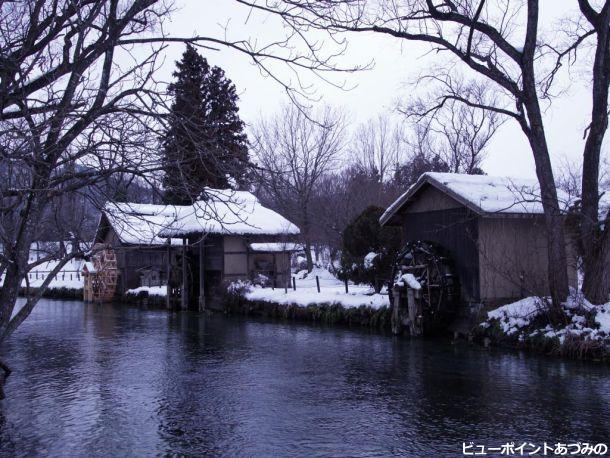 万水川と水車小屋