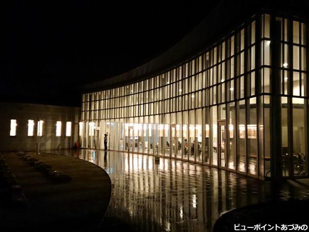 光のミュージアム