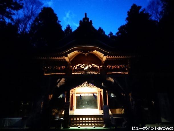 黄昏時の穂高神社