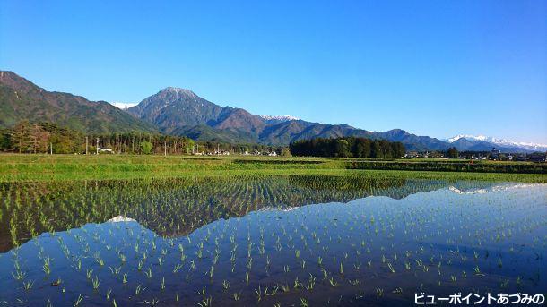 有明山と水鏡