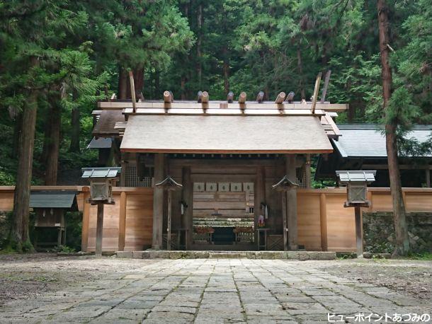 石畳と神門