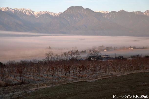 霧の安曇野