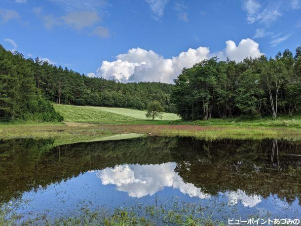 中山高原 秋の幻の池