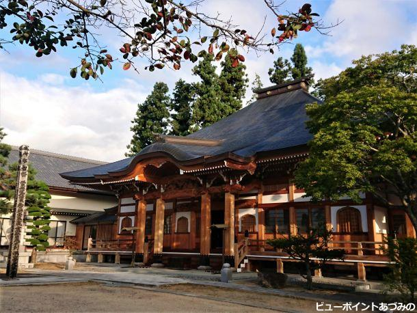 秋色の宗徳寺