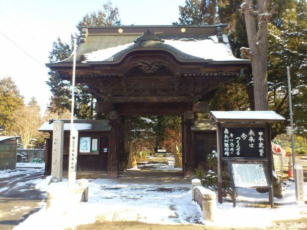 冬の法蔵寺