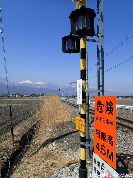 常念岳と大糸線