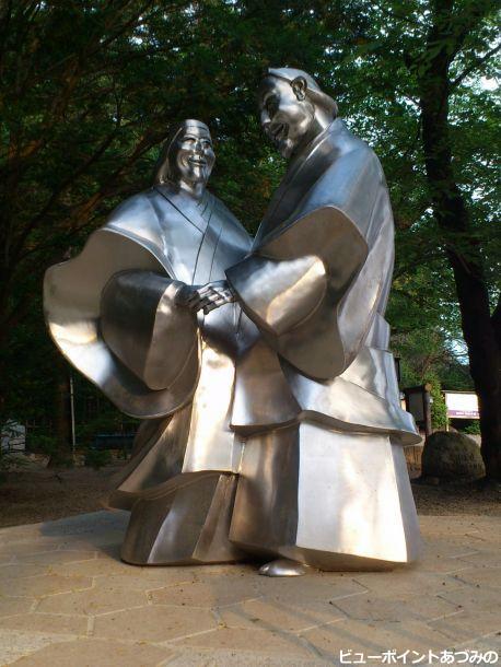 日本最大の道祖神