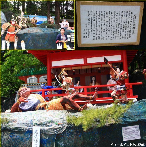 穂高人形と穂高神社 2